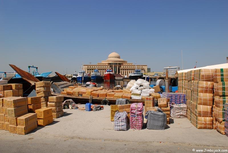 Jimbojack United Arab Emirates Sharjah